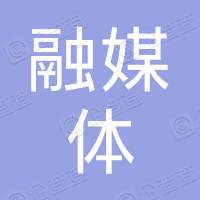 富裕县融媒体中心