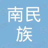 黔西南民族职业技术学院工会委员会
