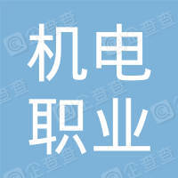 广西机电职业技术学院工会委员会