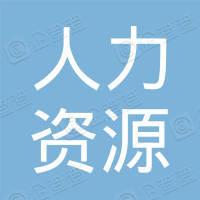 大庆市人力资源和社会保障局