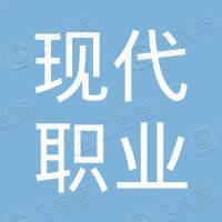 广西现代职业技术学院工会委员会