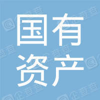 辽宁省国有资产管理局