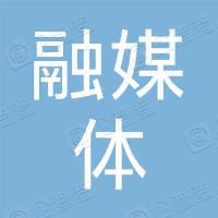 依安县融媒体中心