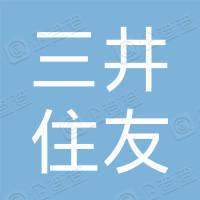 日本三井住友银行股份有限公司
