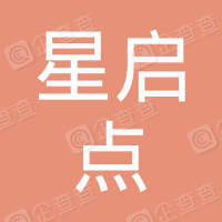 郫县星启点文化艺术培训学校工会