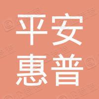 平安惠普信息服务有限公司黄石分公司工会委员会