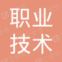 营口盘锦职业技术学院