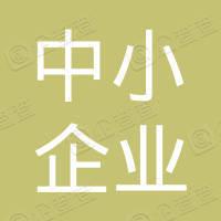 深圳市中小企业服务局
