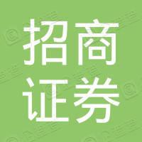 招商证券香港有限公司