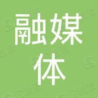 青冈县融媒体中心