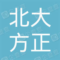 北京北大方正软件职业技术学院