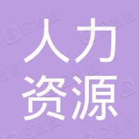 阳泉市郊区人力资源和社会保障局