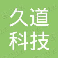 新三鑫电子有限公司