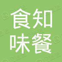 香港食知味餐飲有限公司