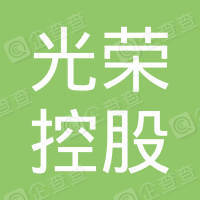光榮建築控股有限公司