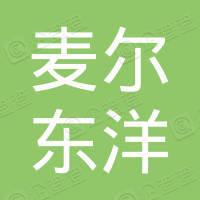 香港麥爾東洋電器照明有限公司