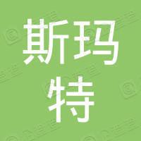 斯瑪特制卡彩印(香港)有限公司