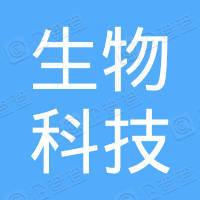中國生物科技服務控股有限公司