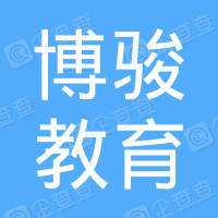 博駿教育有限公司