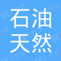 中國石油天然氣管道局有限公司