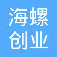 中國海螺創業控股有限公司