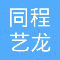 同程藝龍控股有限公司