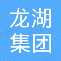 龍湖集團控股有限公司