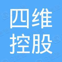 香港四维控股有限公司