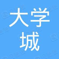 東方大學城控股(香港)有限公司