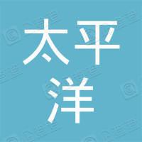 太平洋捷豹控股有限公司