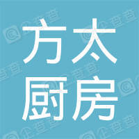 上海方太廚房電器有限公司
