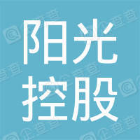 陽光100中國控股有限公司