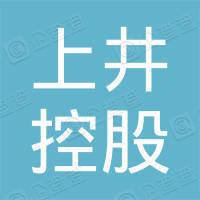 香港上井控股有限公司