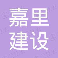 嘉里建設深圳嘉里中心有限公司