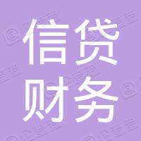 AEON信貸財務(亞洲)有限公司