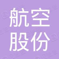 中華航空股份有限公司