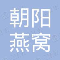 香港东安代理有限公司