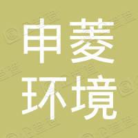 申菱环境系统(香港)有限公司