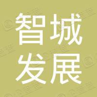 迪臣建設國際集團有限公司