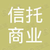 中國信託商業銀行股份有限公司