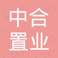 China Alliance Properties Limited