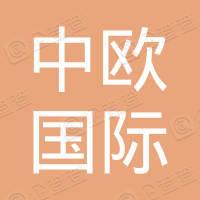 中歐國際長江商學院有限公司