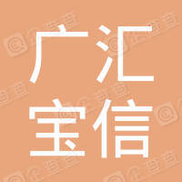 廣匯寶信汽車集團有限公司
