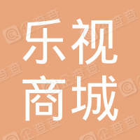 樂視商城(香港)有限公司