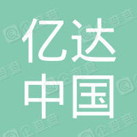億達中國控股有限公司