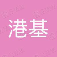 港基木地板(香港)有限公司