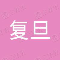 上海复旦微电子(香港)有限公司