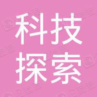 香港電視網絡有限公司