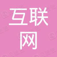 中國互聯網投資金融集團有限公司