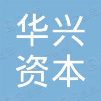 華興資本控股有限公司
